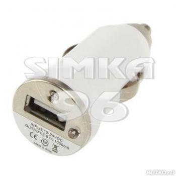 АЗУ  1 выход USB  1А
