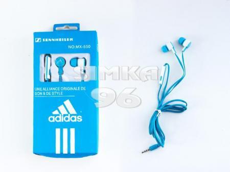 Наушники вакуумные с микрофоном  Adidas MX-550