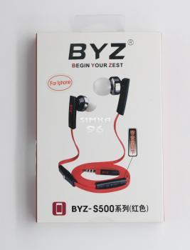 Наушники вакуумные с микрофоном  BYZ- S500  (iPhone)  с регулятором громкости