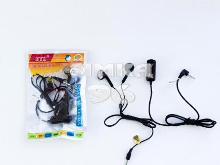 Наушники вкладыши с микрофоном  BYZ- 2600  (i9100)