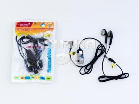 Наушники вкладыши с микрофоном  BYZ- 2600  (N95)
