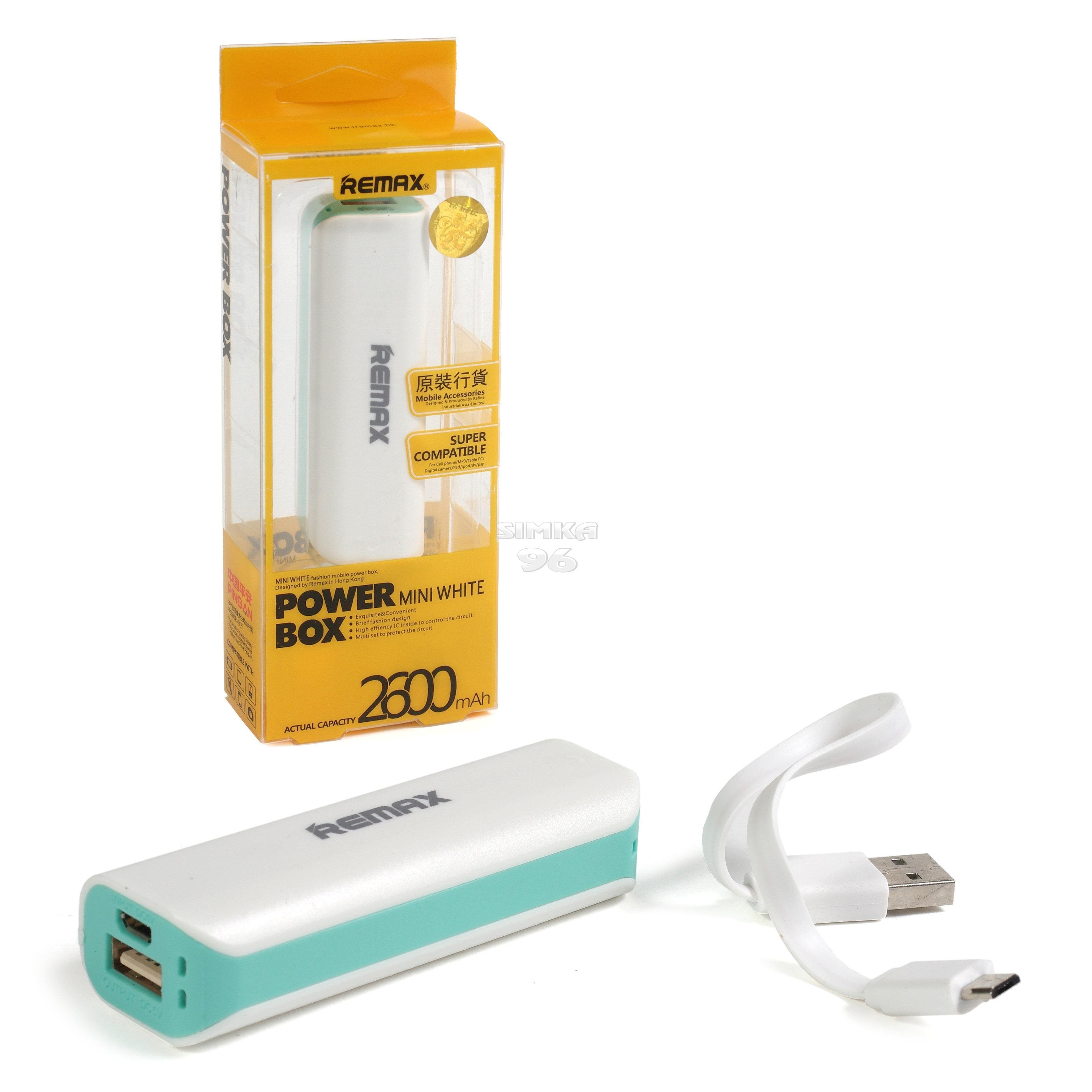Портативное зарядное устройство  Power Bank  2600 mAh RX