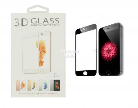 Защитное стекло для iPhone 7+ 3D