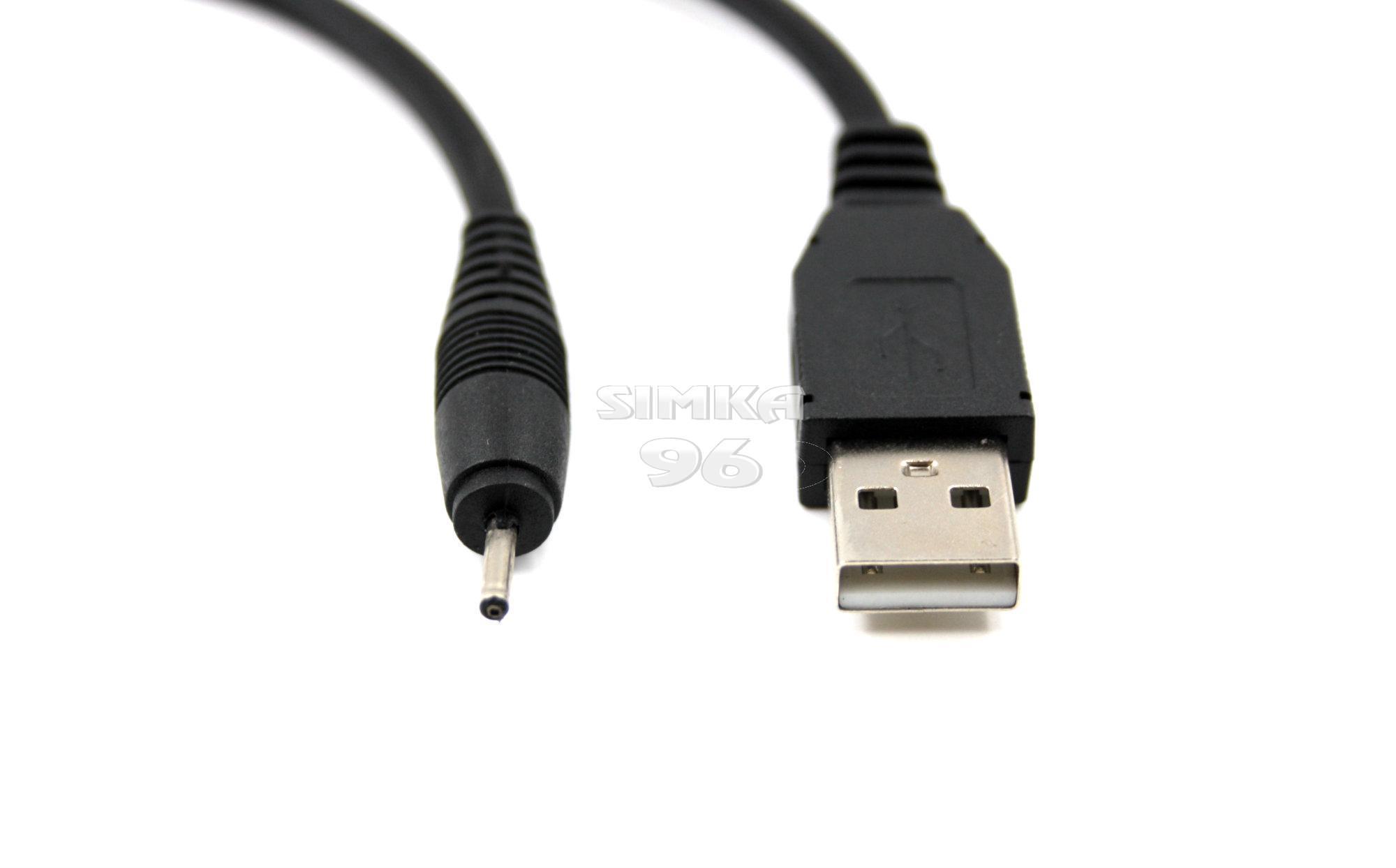 Кабель USB для тонкой Nokia