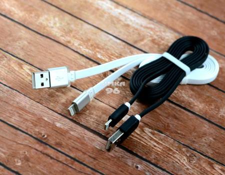 Кабель iPhone 5  Cable Best  1m