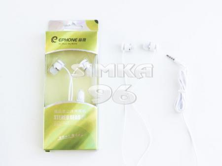 Наушники вакуумные с микрофоном  Ephone  C-100  (Samsung, Nokia, iPhone)