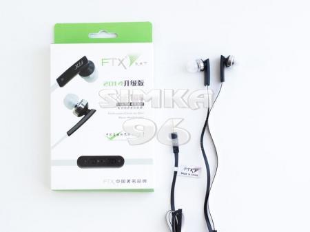 Наушники вакуумные с микрофоном  FTX - F100  (Samsung, Nokia, iPhone)