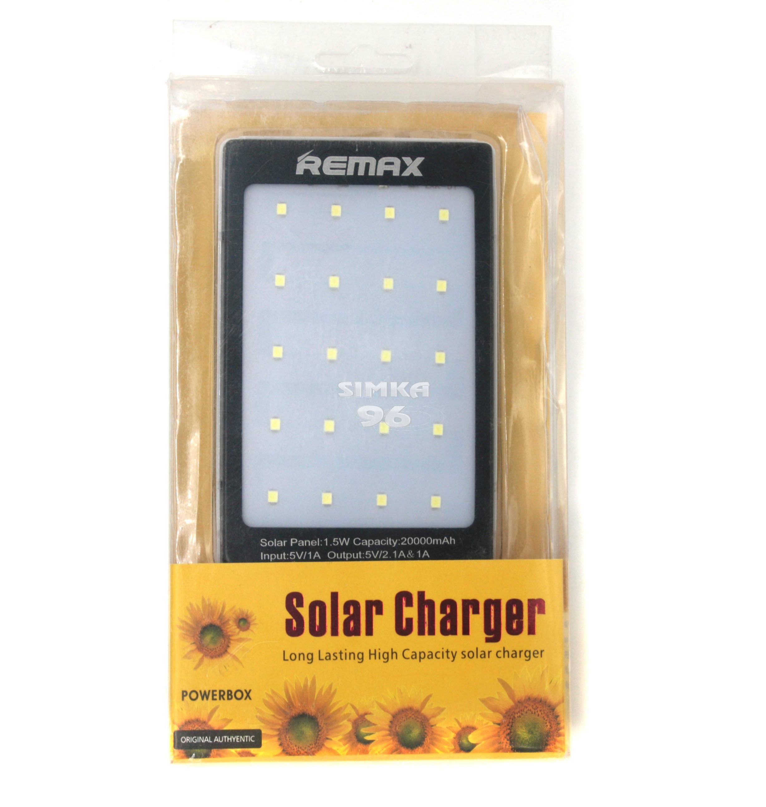 Портативное зарядное устройство  Power Bank 20000 mAh солнечный