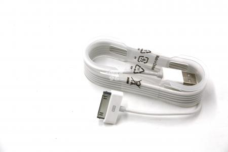 Кабель iPhone 4 USB  1.5м
