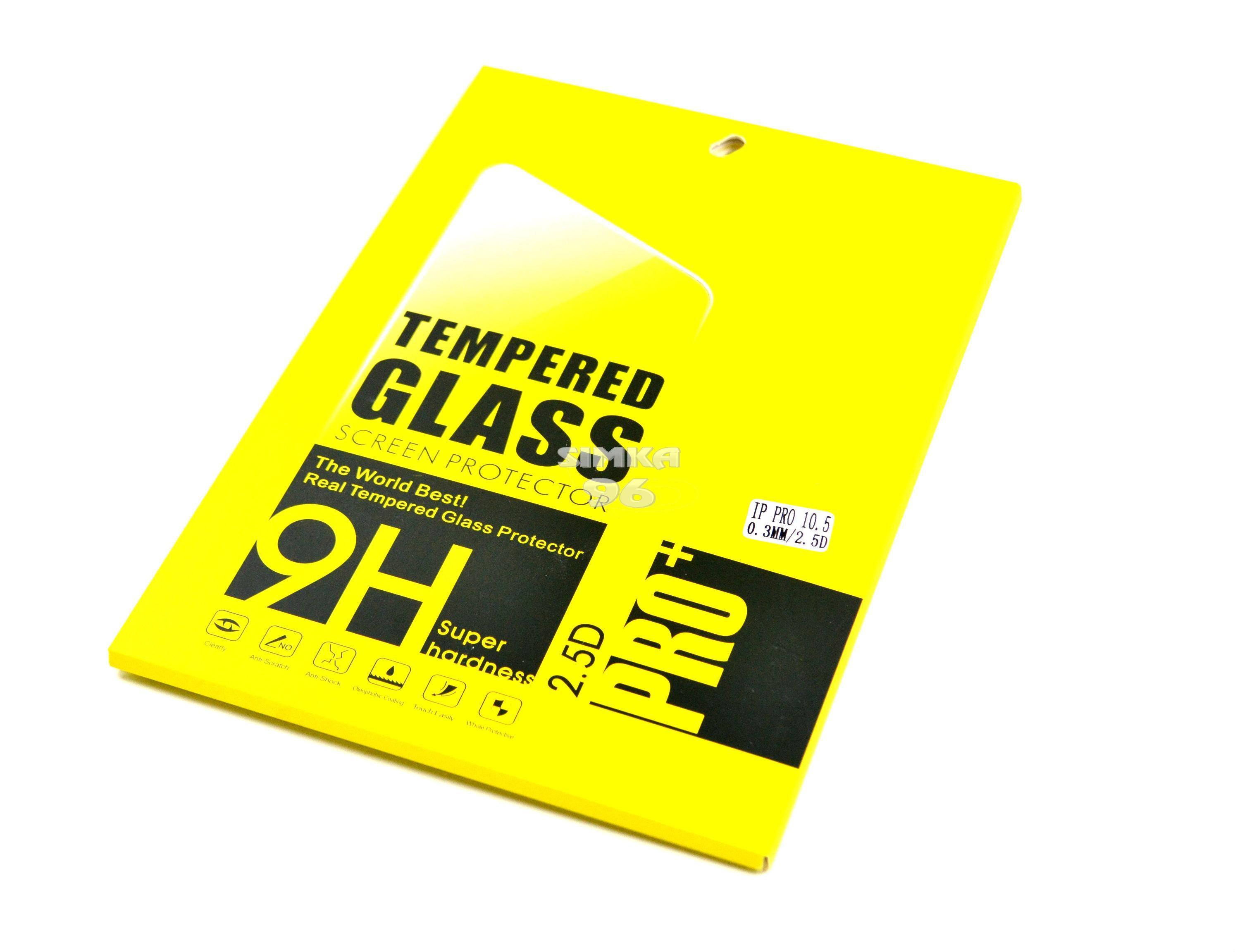 Защитное стекло IP PRO 10.5