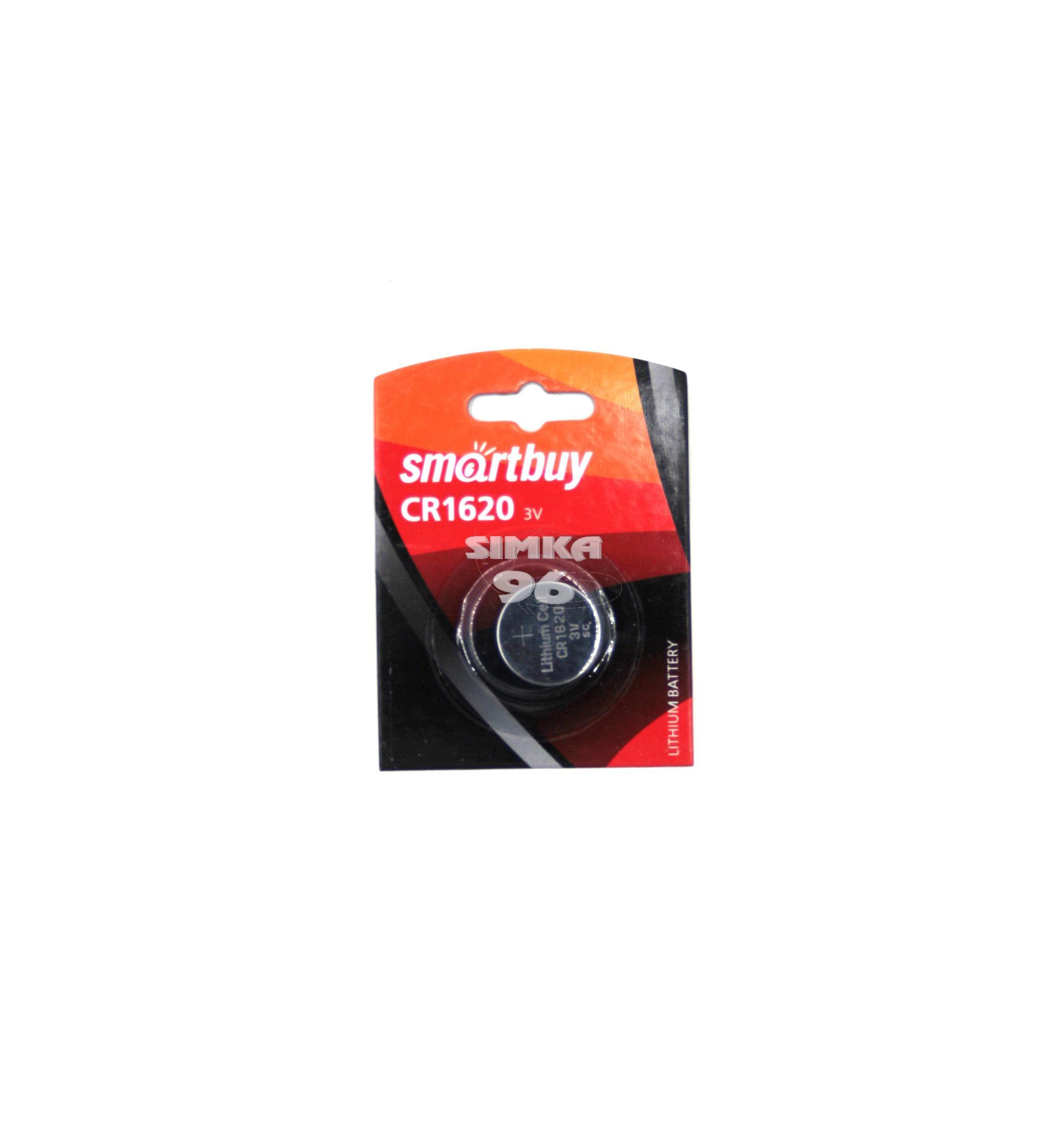 Батарея Smartbuy CR1620-1В