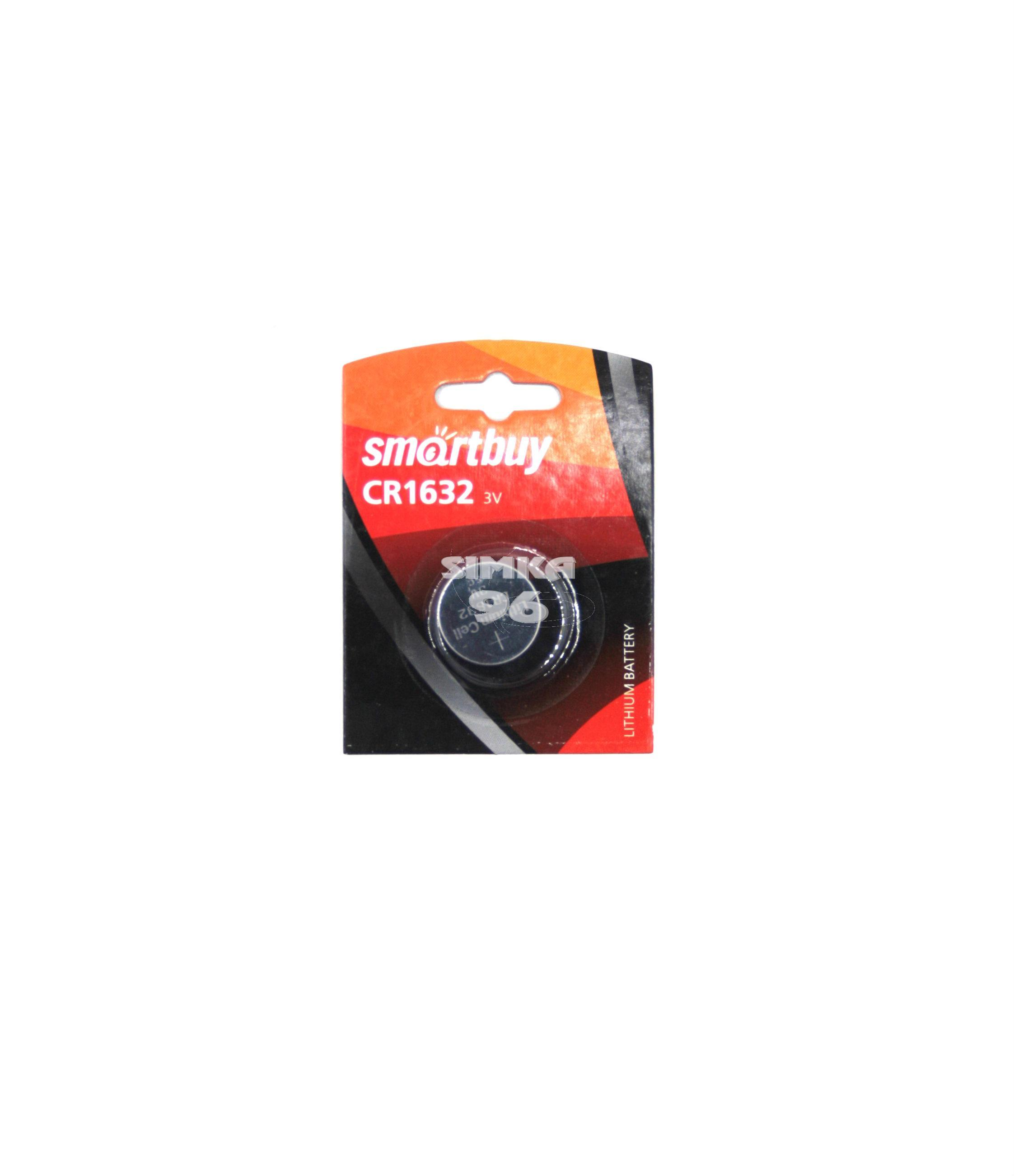 Батарея Smartbuy CR1632-1В