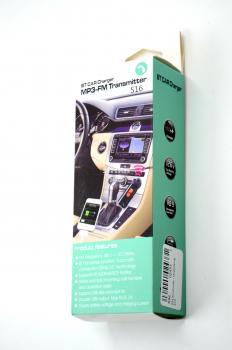 FM Bluetooth - модулятор S16
