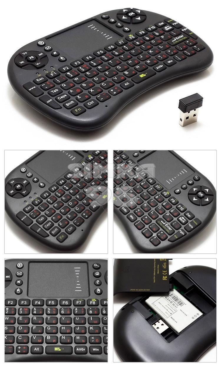 Клавиатура Mini Keyboard UKB-500-RF 2.4GHz