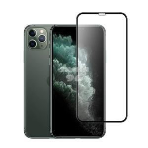 Защитное стекло для iPhone ХS/11PRO 5D