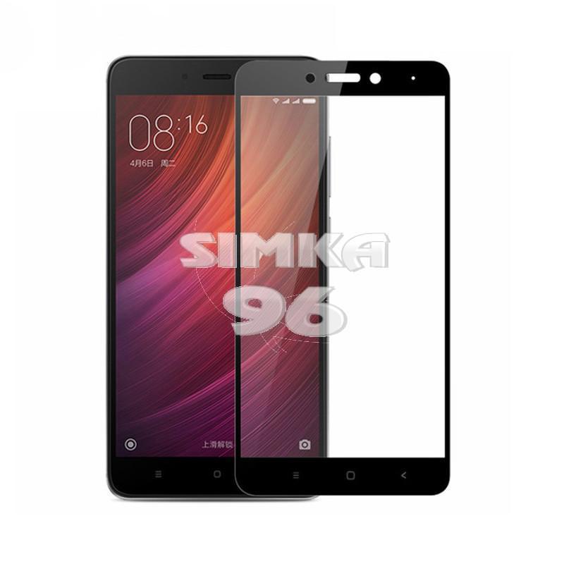Защитное стекло для Xiaomi Redmi Note4Х 3D техупаковка