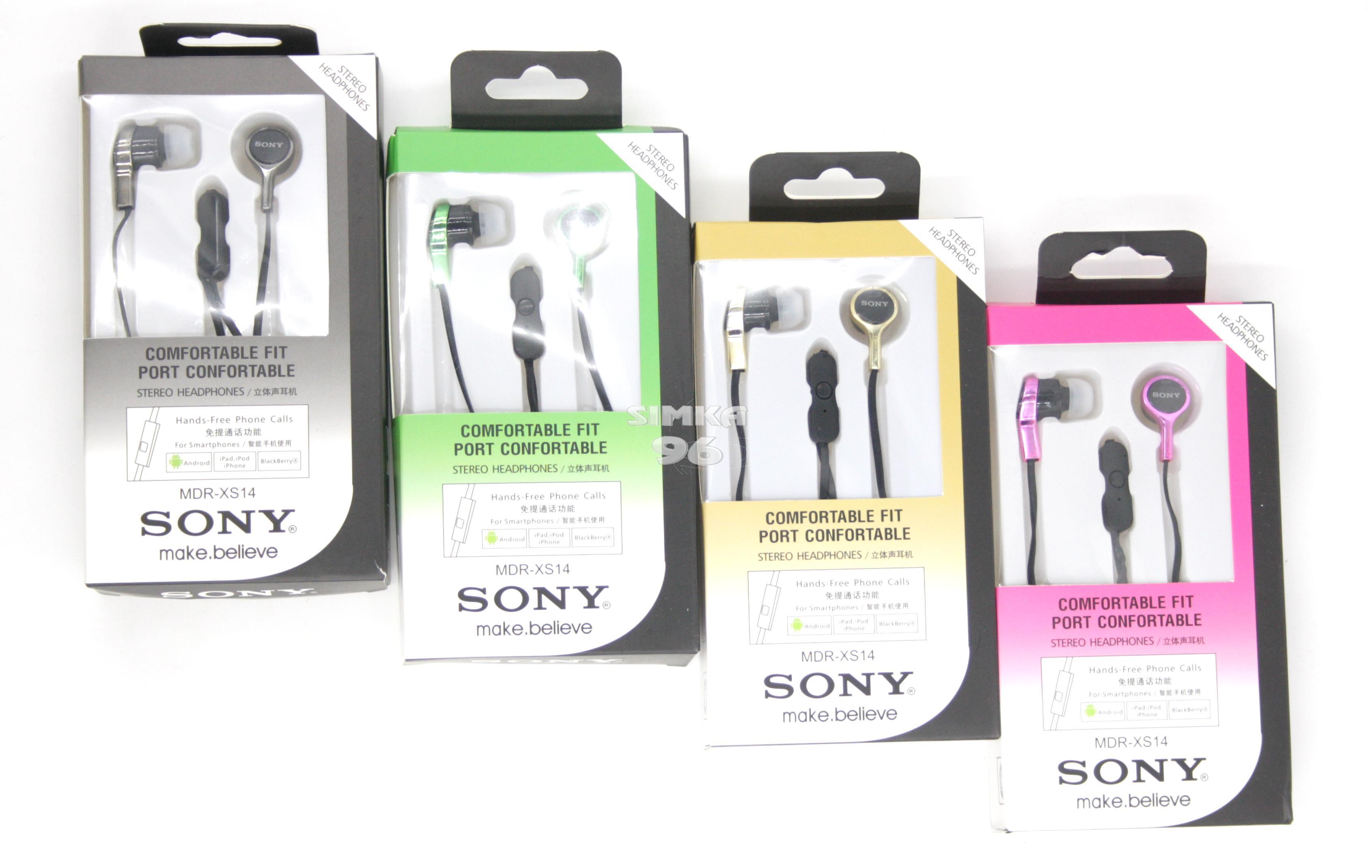Наушники вакуумные с микрофоном  Sy MDR-XS14