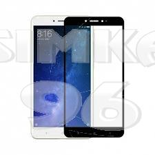 Защитное стекло для Xiaomi Mi Max 2  5D техупаковка
