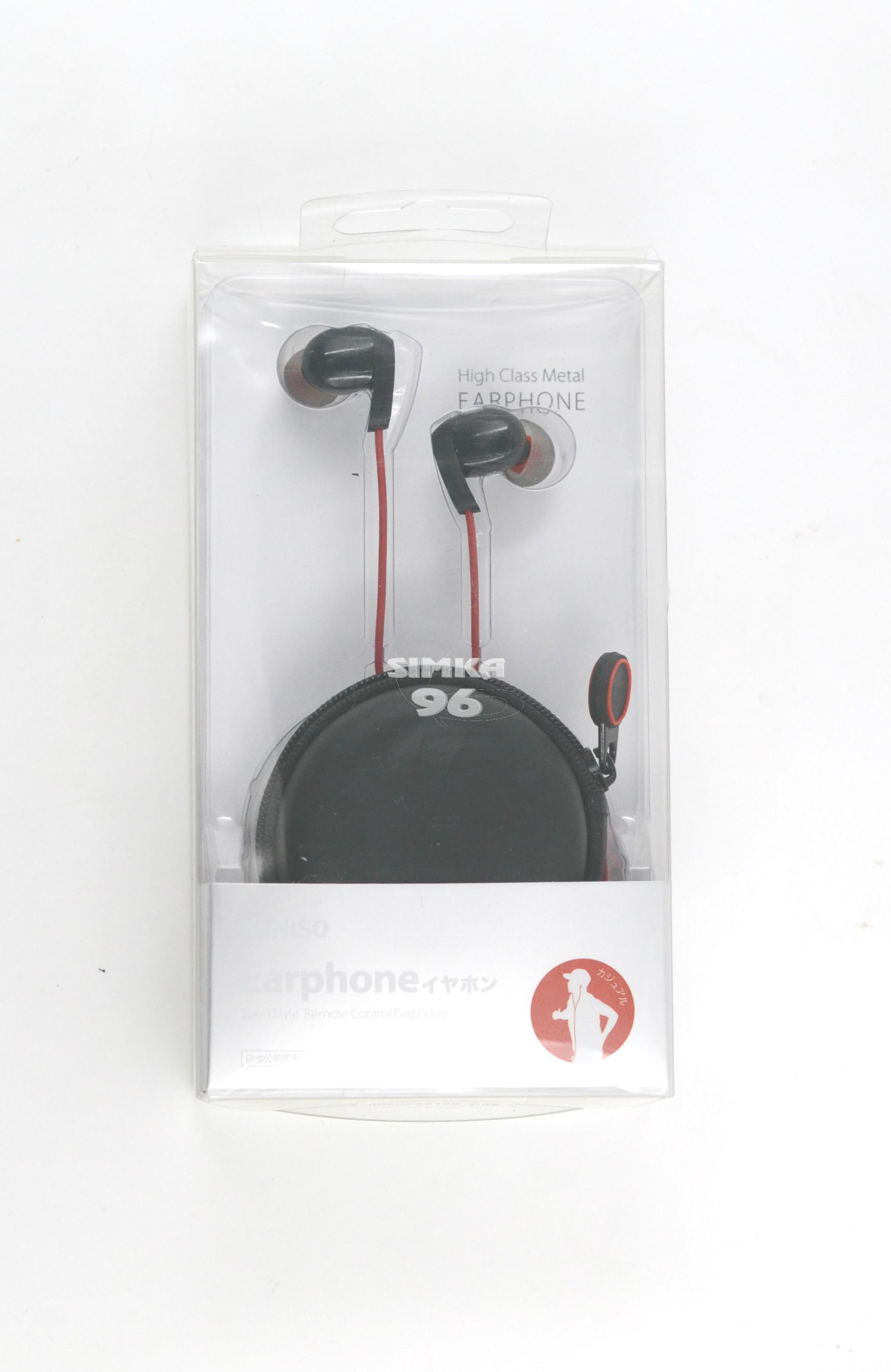 Наушники Miniso вакуумные с микрофоном+чехол