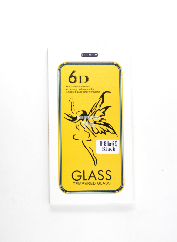 Защитное стекло для iPhone ХS Max 5D