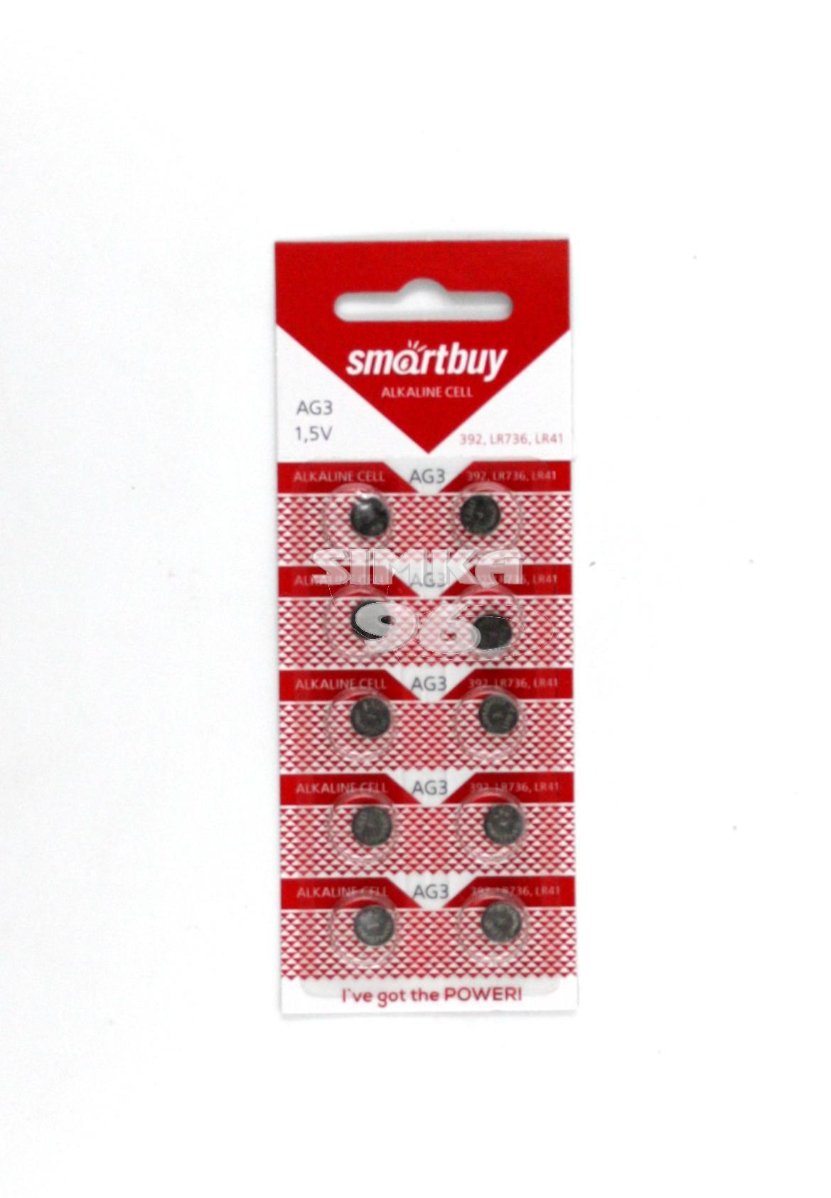 Батарейка часовая АG3 1.5V Smartbuy
