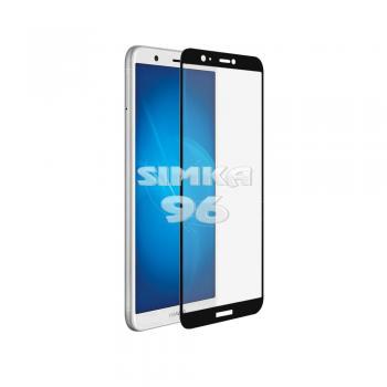 Защитное стекло для Huawei P Smart техупаковка