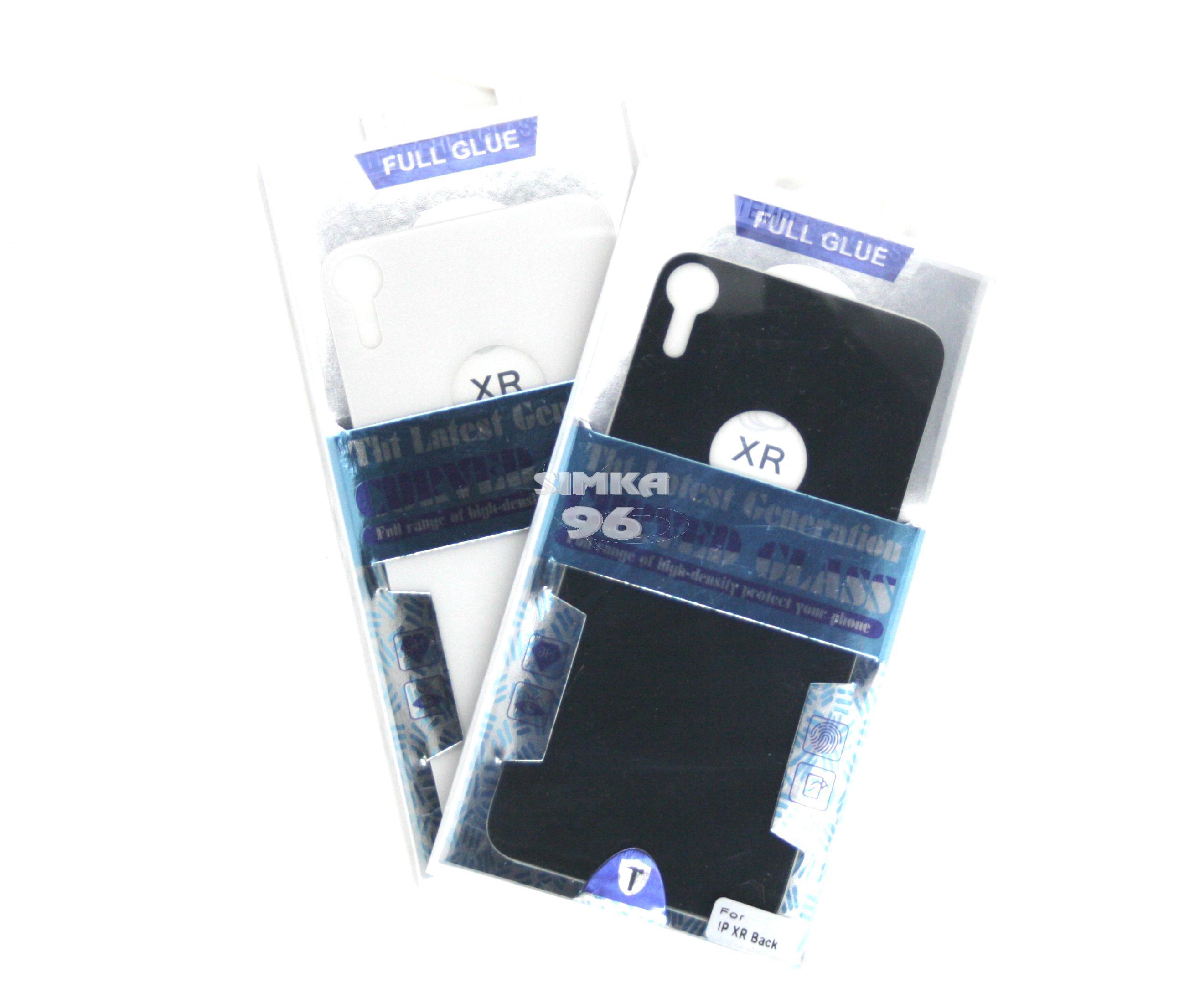 Защитное стекло для iPhone ХR для задней панели