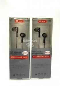 Наушники BYZ- SE379 вакуумные с микрофоном