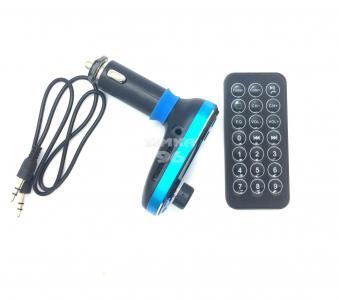 FM Bluetooth - модулятор ET-M5