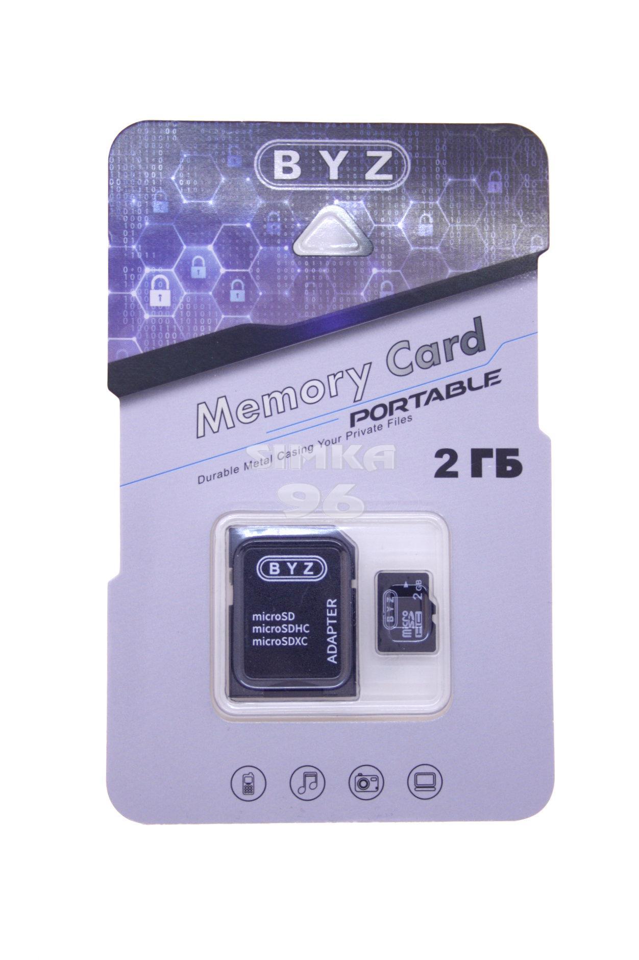 MicroSD BYZ  2Gb class с картридером