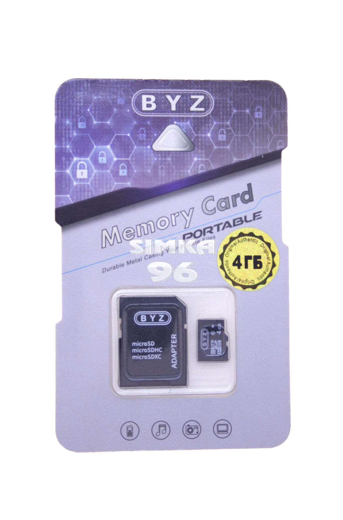 MicroSD BYZ  4Gb 6 class  с картридером