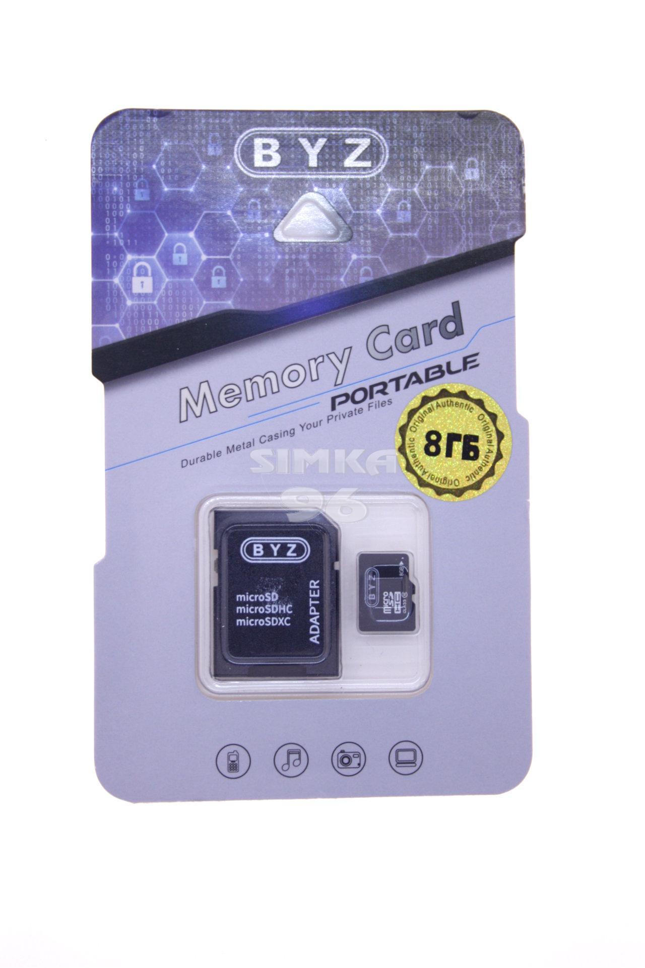 MicroSD BYZ  8Gb 10 class  с картридером