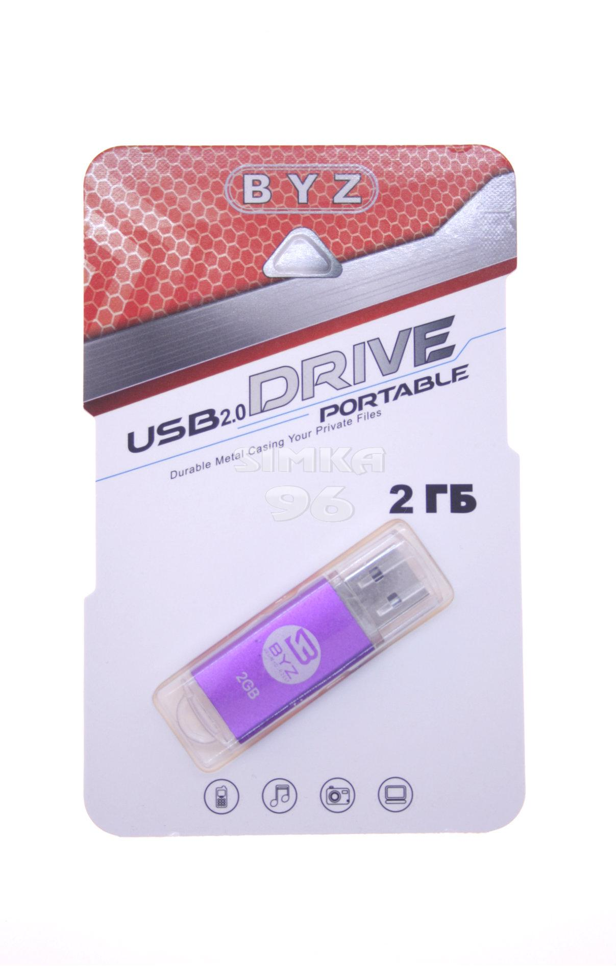 USB flash BYZ  2Gb 2.0
