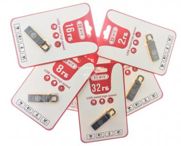 USB flash BYZ  8Gb 2.0