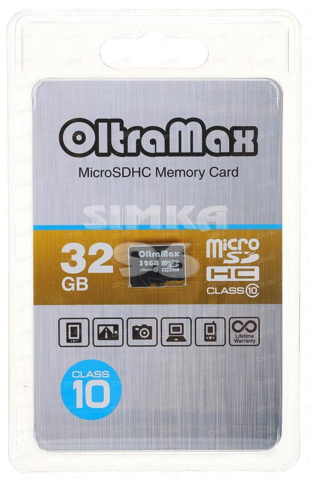Карта памяти OltraMax microSDHC 32Gb Class10 (без адаптера)