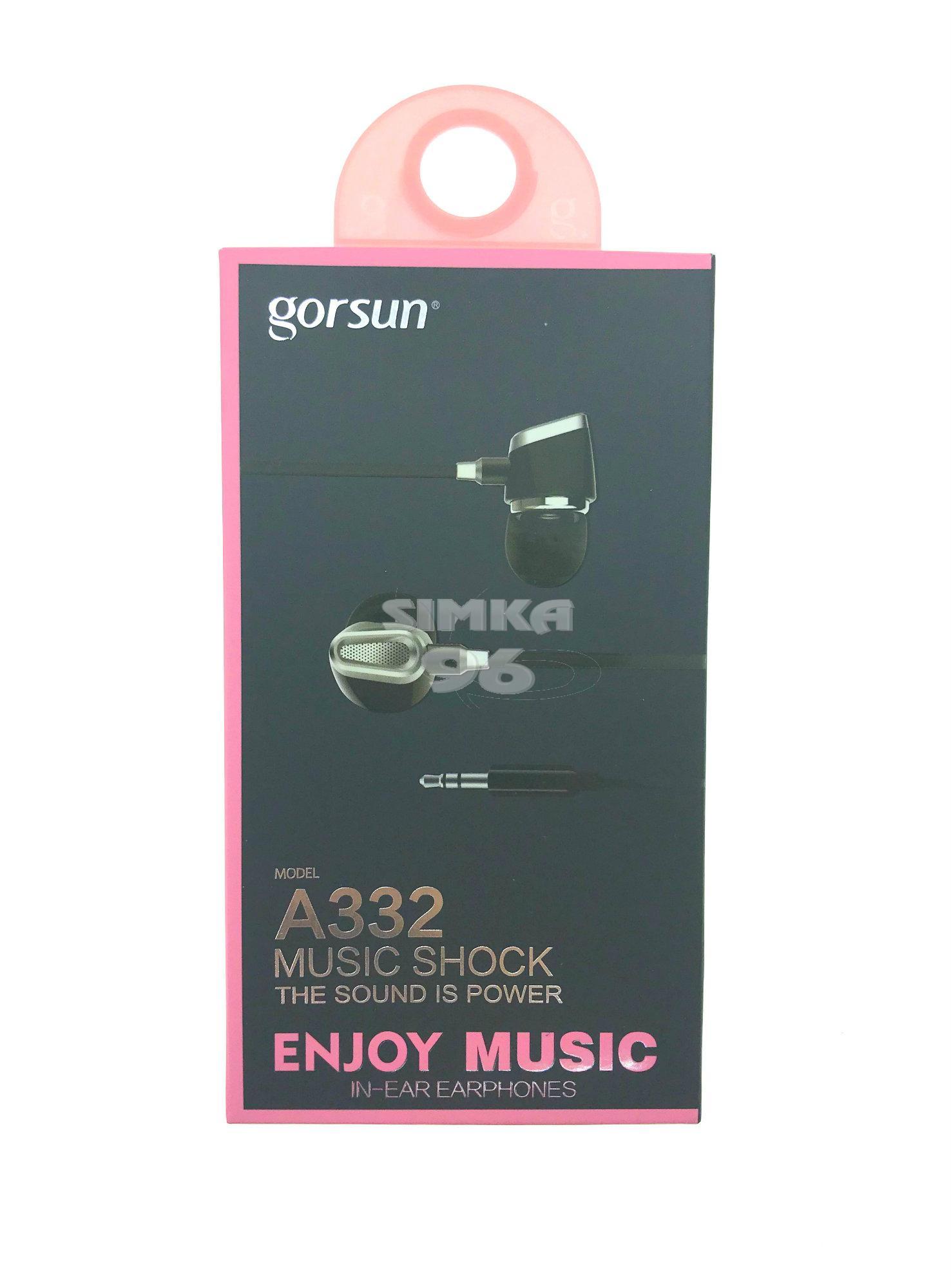 Наушники Gorsun A332  вакуумные с микрофоном