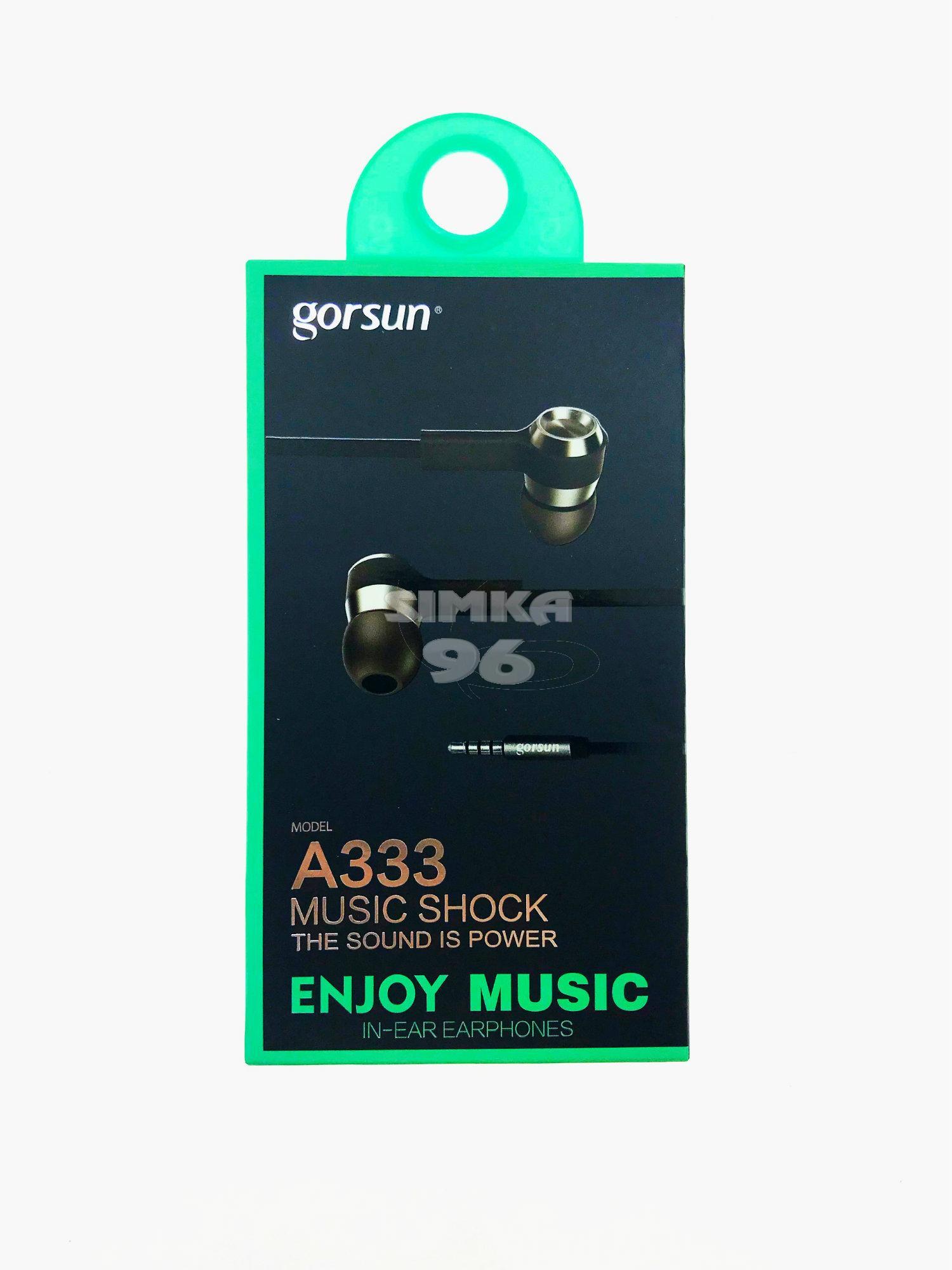 Наушники Gorsun A333  вакуумные с микрофоном