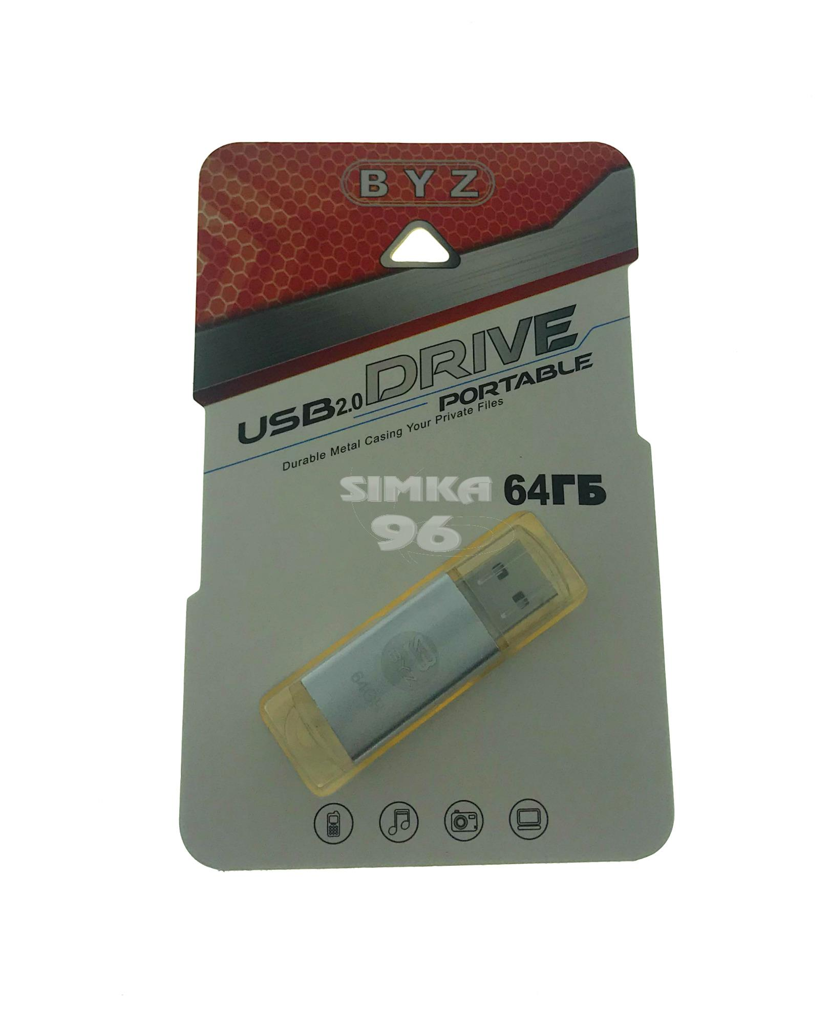 USB flash BYZ 64Gb 2.0