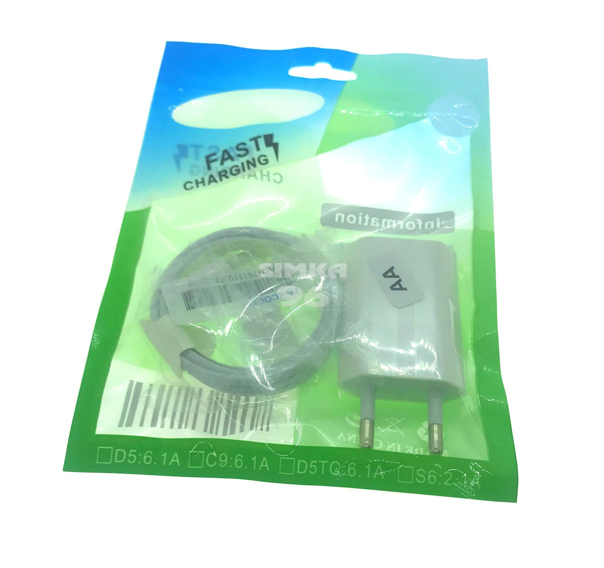 СЗУ  iPhone5 foxcoon (пакет)