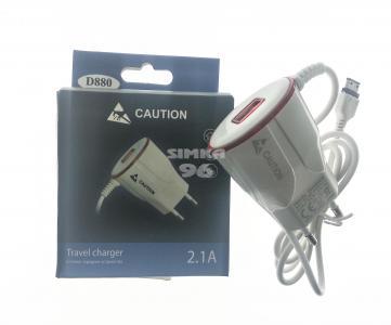 СЗУ Caution D880 +1выход USB 2.1A
