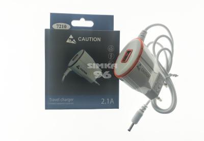 СЗУ Caution 7210 +1выход USB 2.1A