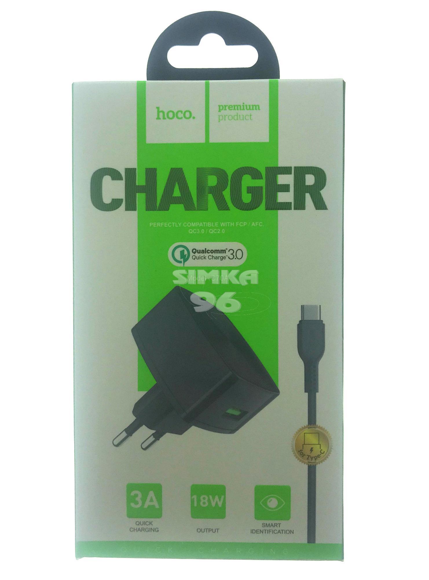 СЗУ 2 в 1 hoco C70A Type-C 3.0A Quick Charge