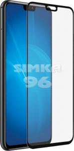 Защитное стекло для Samsung A6+ 5D техупаковка