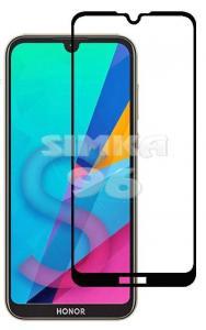 Защитное стекло для Honor 8S 5D техупаковка