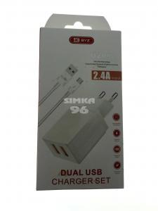 СЗУ  BYZ U20i (iPhone 5) 2 выхода USB 2.4А