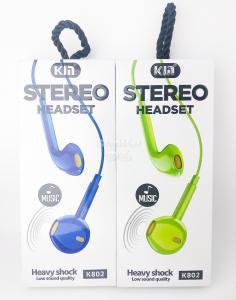 Наушники вкладыши с микрофоном KM K802 stereo headset