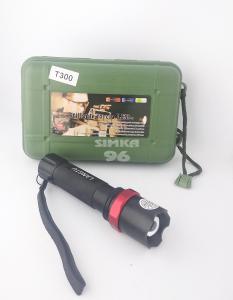Фонарь Т300 металл (на аккумуляторе)+Power Bank