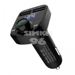 FM Bluetooth - модулятор X22