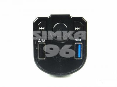 FM Bluetooth - модулятор X23