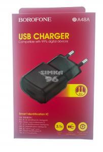 СЗУ  1 выход USB BOROFONE A48A 2.1A
